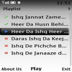 Heer by Abida screenshot 2/2