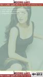 Katrina Kaif Jigsaw screenshot 5/6