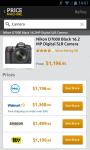 Price Machine screenshot 4/4