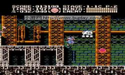 Ninjas screenshot 1/4