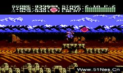Ninjas screenshot 2/4