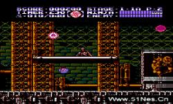 Ninjas screenshot 3/4