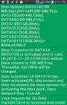 The SMS Reader screenshot 2/3