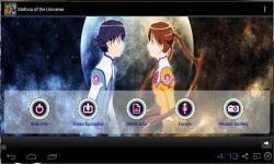 Stellvia of the Universe screenshot 1/3