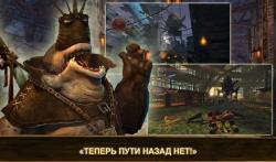 Oddworld Strangers Wrath2 excess screenshot 5/5