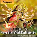 Navratri Vrat Kathayein Lite screenshot 1/2