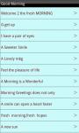Text Message SMS screenshot 5/5