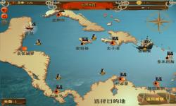 The Carribean Admiral screenshot 1/6