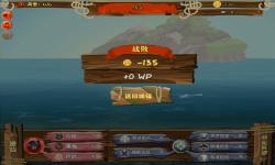 The Carribean Admiral screenshot 2/6
