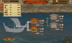 The Carribean Admiral screenshot 4/6