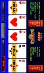 Spin Palace Casino HD Plus screenshot 6/6
