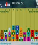 Bashni SE worldwide screenshot 1/1