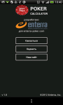 Enterra Poker Calculator screenshot 3/4