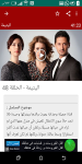 Arabic Movies and Serials screenshot 4/5