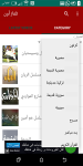 Arabic Movies and Serials screenshot 5/5