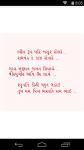 Shri Hanuman Chalisa new screenshot 3/4