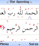 Quran Arabic screenshot 1/1
