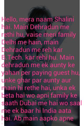 Xxx story in hindi
