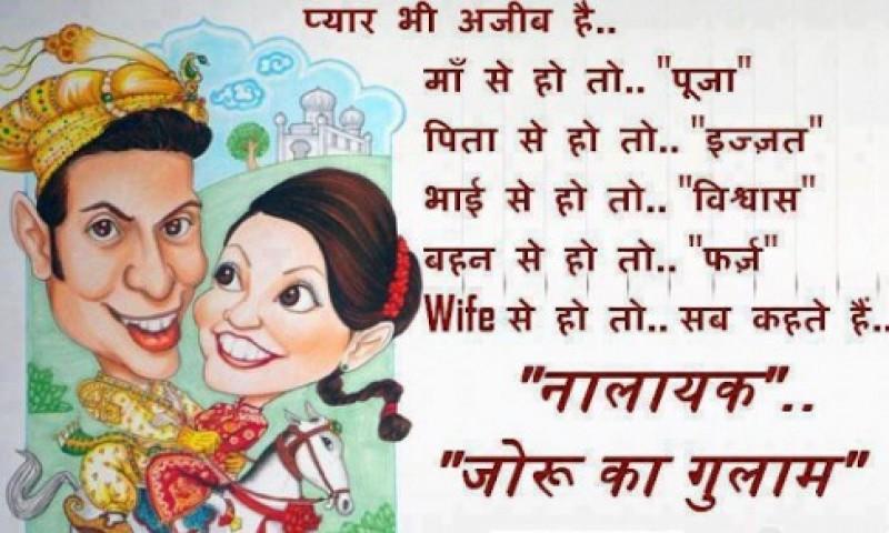 Download Funny Jokes - SMS APK for FREE on GetJar