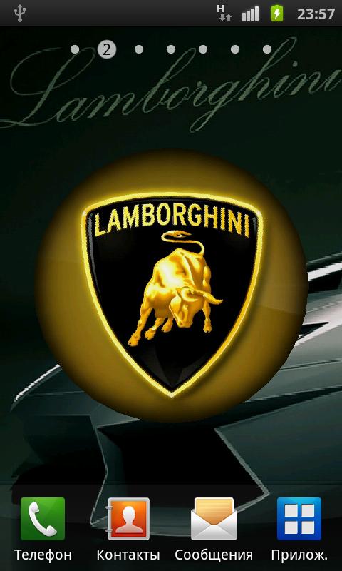lamborghini 3d logo live wallpaper screenshot 16