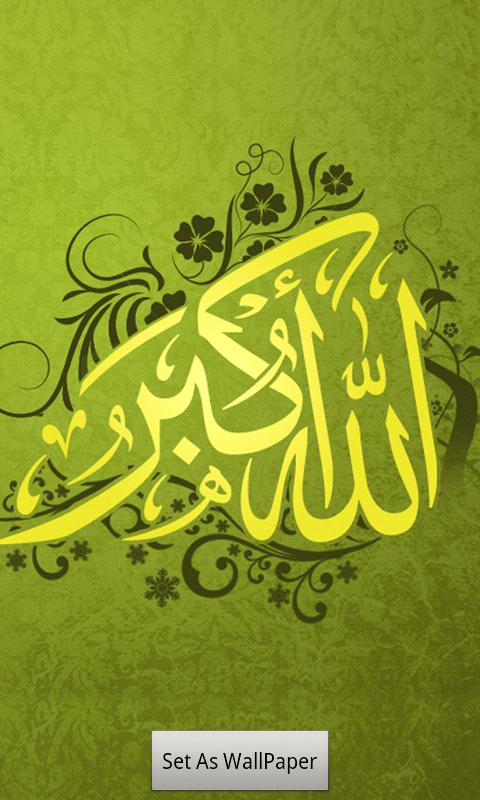 Allah Wallpaper Download For Mobile