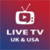Live TV English Channel - UK live TV app for free