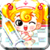 Baby Injection Training icon