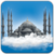 Blue Mosque Live Wallpaper app for free