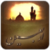 Arbaeen live Wallpaper app for free