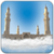 Quba Mosque Live Wallpaper app for free