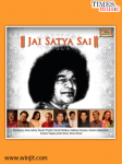 Jai Satya Sai screenshot 2/4