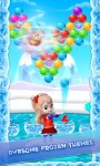 Frozen Pop : Bubble Shooter screenshot 2/5