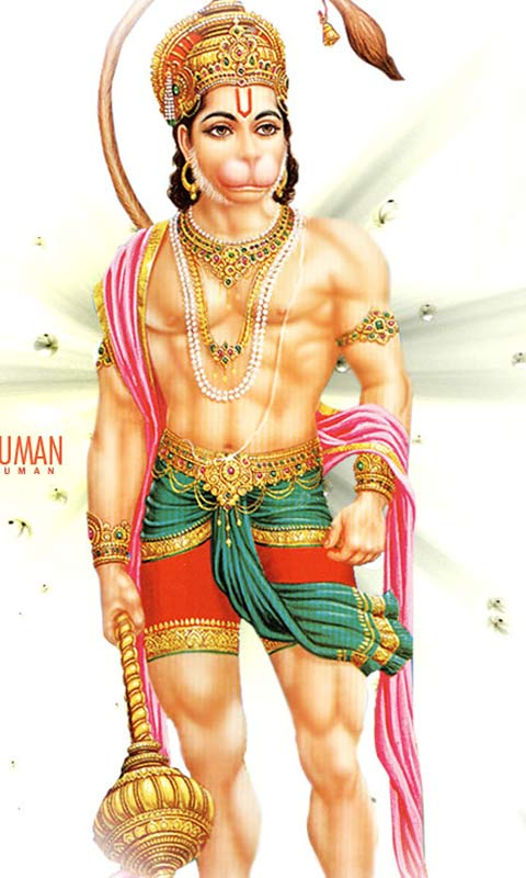 free shri hanuman chalisa wallpapers apk download for android getjar