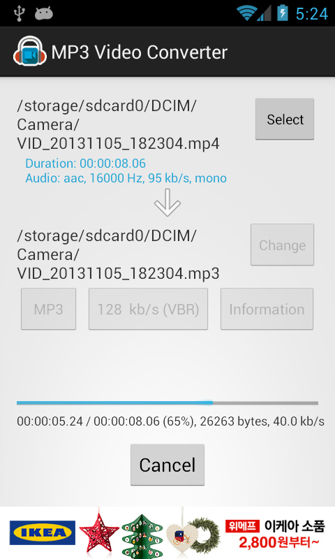 youtube mp3 extractor android