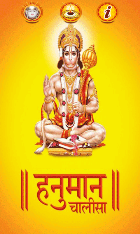 free hanuman chalisa and hd wallpaper apk download for android getjar